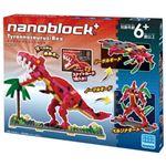 カワダ PBH-007 ティラノサウルス・レックス【知育玩具】