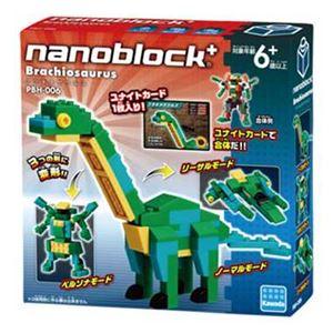 カワダ PBH-006 ブラキオサウルス【知育玩具】 - 拡大画像
