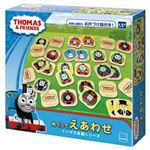 カワダ TWT-006 トーマス木製シリーズ めくってえあわせ 【知育玩具】
