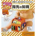 ピープル UB-058 いつかはお片付け 【知育玩具】