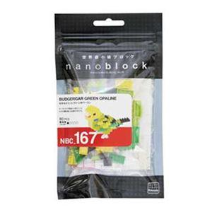 カワダ NBC_167 セキセイインコグリーンオパーリン 【nanoブロック】