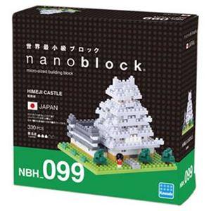 カワダ NBH_099 姫路城 【nanoブロック】