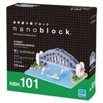 カワダ NBH_101 シドニー ハーバーブリッジ 【nanoブロック】