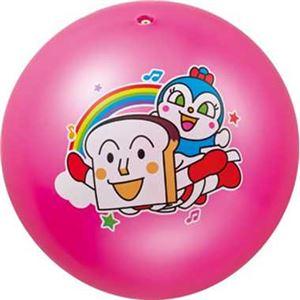 アガツマアンパンマンカラフルボール8号ピンク
