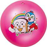 アガツマ アンパンマン カラフルボール8号 ピンク