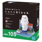 カワダ NBH_105 マーライオン nanoblock(ナノブロック)