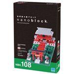 カワダ NBH_108 稲荷神社 nanoblock(ナノブロック)