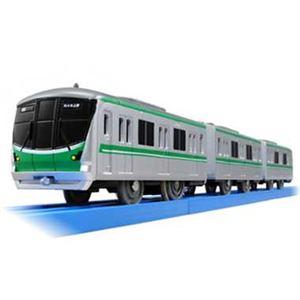 タカラトミー S-18 東京メトロ 千代田線 16000系 【プラレール】