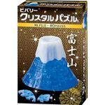 ビバリー 50205 クリスタルパズル 富士山 【パズル】