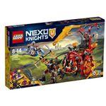 レゴジャパン 70316 レゴ(R)ネックスナイツ ジェストロのマグマ戦車 【LEGO】