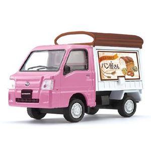 アガツマ DK-5116 スバルサンバー軽トラック パン屋