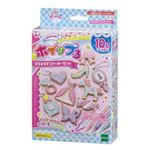 エポック社 W-72 キラキラデコクッキーセット 【ホイップる】