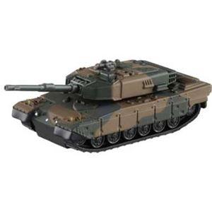 タカラトミー トミカプレミアム 03 自衛隊 90式戦車 【トミカ】