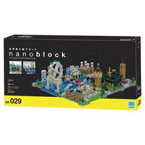 カワダ NB-029 nanoblock ロンドン 【nanoブロック】