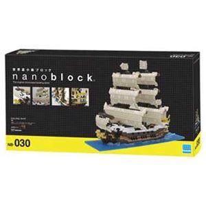 カワダ NB-030 nanoblock 帆船 【nanoブロック】