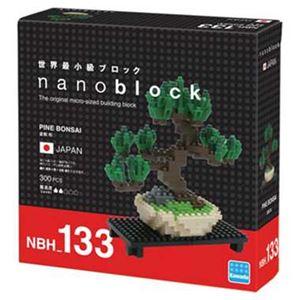 カワダNBH_133nanoblock盆栽松【nanoブロック】