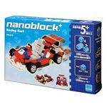 カワダ PBS-012 nanoblock+ レーシングカート 【知育玩具】