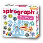 ビバリー SPG-001 スピログラフ デラックス 【知育玩具】