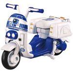 タカラトミー スター・ウォーズ スター・カーズ SC-05 R2-D2 スクーター 【トミカ】