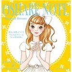 コクヨ KE-WC51 おしゃれノート マジカルドリーム 【知育玩具】