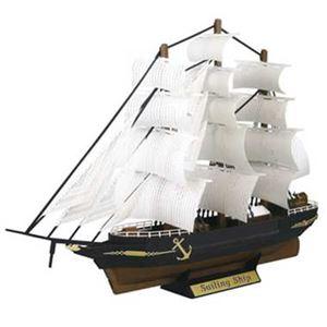 カワダ PN-127 帆船