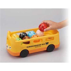 くもん出版 KB-10 くろくまくんの10までかぞえてバス 【知育玩具】