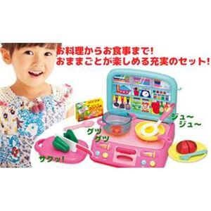 ローヤル 6761 ジュージューキッチンセット 【ままごと】