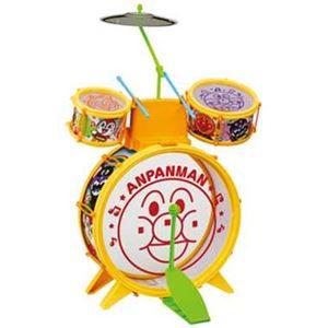 アガツマ アンパンマン うちの子天才 おおきなドラムセット 【アンパンマン】 - 拡大画像
