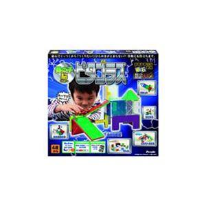 ピープル PSG-113 男の子脳を刺激するピタゴラス 【知育玩具】
