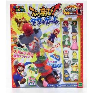 エポック社 スーパーマリオ ぶっ飛び!タワーゲームの商品画像