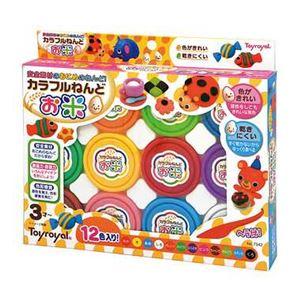 ローヤル 7342 カラフルねんどお米 12色 【知育玩具】