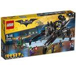 レゴジャパン 70908 レゴ(R)バットマンムービー スカットラー 【LEGO】