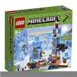 レゴジャパン 21131 レゴ(R)マインクラフト 氷柱 【LEGO】
