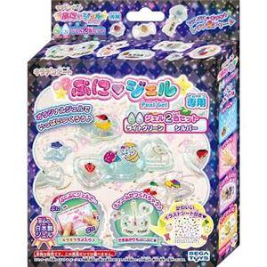 セガトイズ PGR-05 ぷにジェル 別売りジェル2色セット ライトグリーン/シルバー
