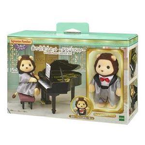 エポック社 TS-05 街の音楽会セット ―グランドピアノ― 【シルバニア】