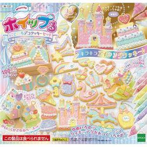 エポック社 にじいろデコクッキーセット 【ホイップる】