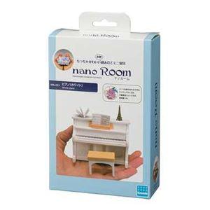 カワダ NRL-001 ピアノ(ホワイト)