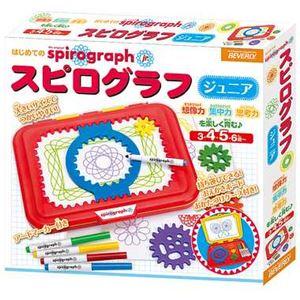 ビバリー SPG-004 スピログラフ ジュニア 【知育玩具】