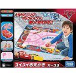 タカラトミー スイスイおえかき カーズ3 【知育玩具】