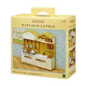 エポック社 キッチンコンロ・シンクセット 【シルバニア】
