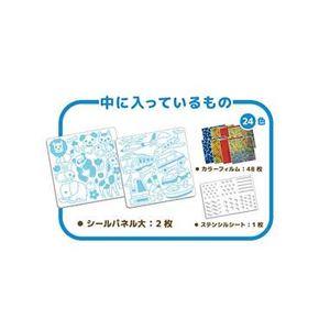 エジソン販売 KJP2101 キラ★ピタッDECO 3歳 Boys Set 【知育玩具】