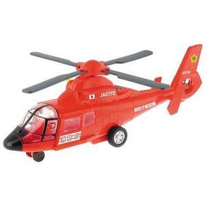トイコー 消防レスキューヘリコプター