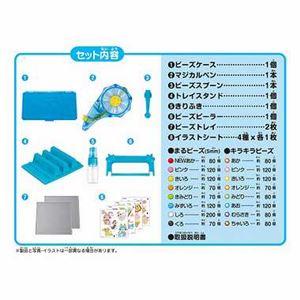 エポック社 AQ-S64 アクアビーズ マジカルペンデザイナー