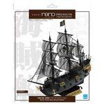 カワダ PND-006 海賊船 デラックスエディション