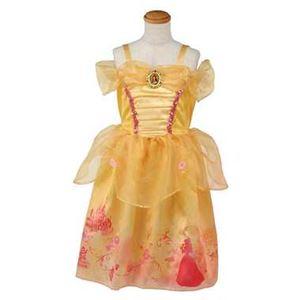 タカラトミー ディズニープリンセス おしゃれドレス ベル