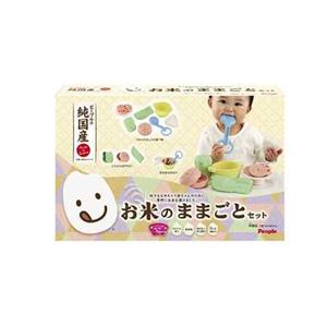 ピープル KM-013 お米のままごとセット 【知育玩具】