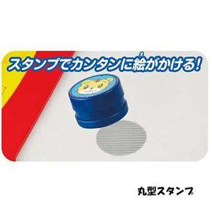 タカラトミー SMC-03 しまじろう おえかきせんせい 【知育玩具】