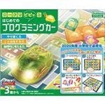 学研ステイフル 83008 カードでピピッとはじめてのプログラミングカー 【知育玩具】