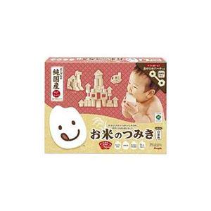 ピープル KM-019 お米のつみき 白米色 【知育玩具】