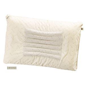 滝水石枕 フィットタイプ 高 55×35×6/8cm ベージュ 綿100%